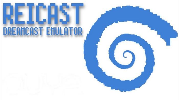 reicast-emulateur.jpg