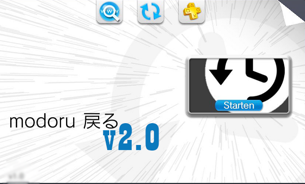 Modoru v2.0 pour les firmware 3.71 & 3.72